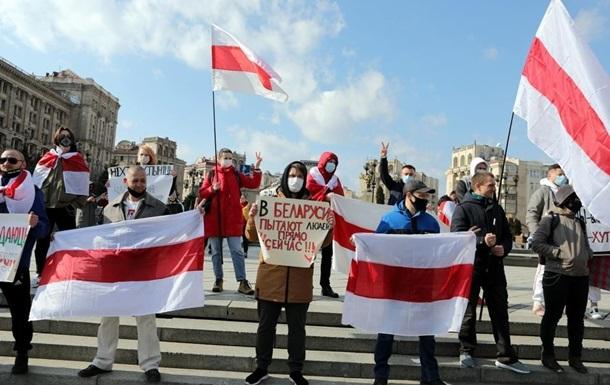 У Києві пройшла акція на підтримку білорусів
