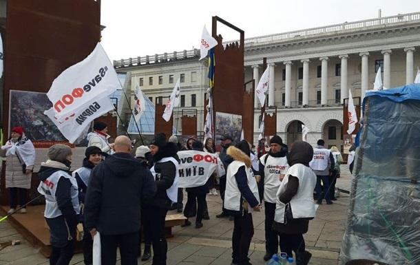 В Киеве против локдауна протестуют ФОПы