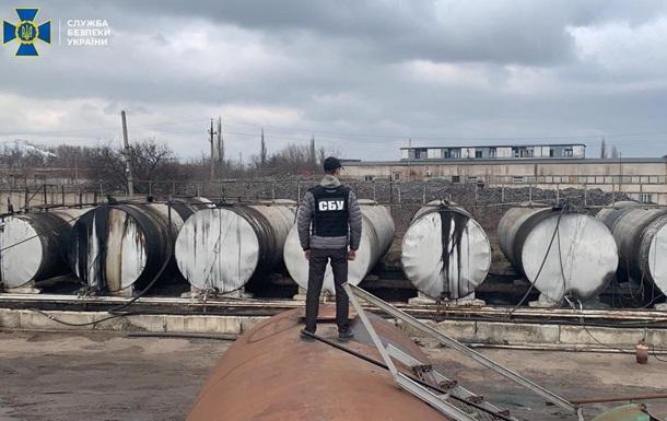 СБУ накрила підпільний міні-завод з виготовлення палива