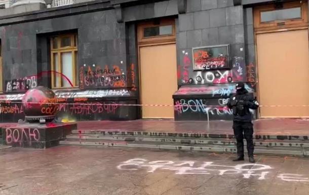 В здании Офиса президента демонтировали двери