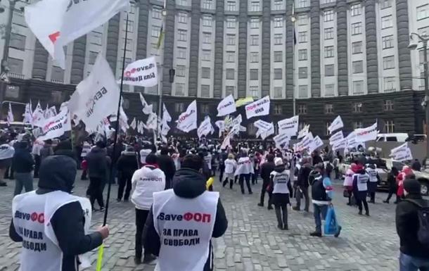 Марш протестующих ФОПов подошел к Кабмину