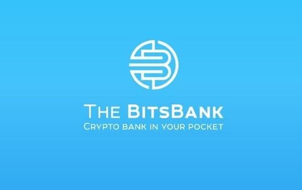 The BitsBank - простой и надежный сервис обмена и покупки криптовалюты