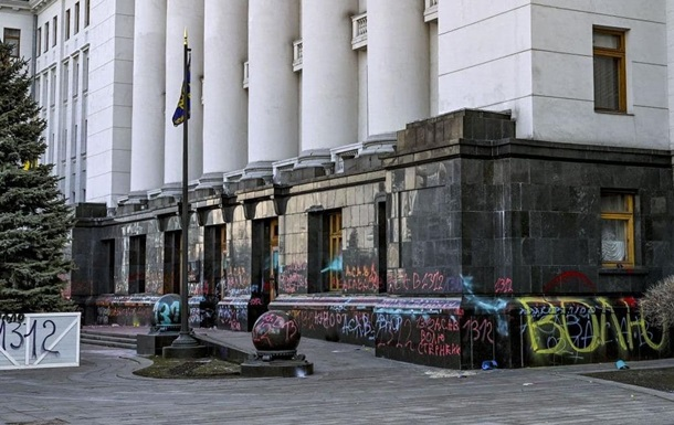 Сторонники Стерненко готовят новую акцию под ОП