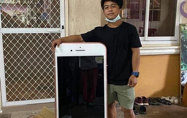 Посилка-сюрприз: таїландець купив величезний iPhone 7
