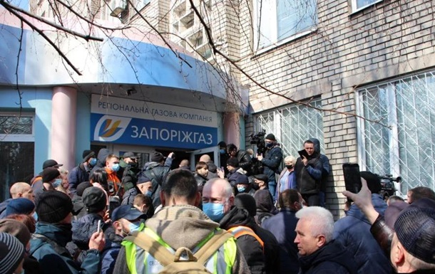 Протесты у Запорожгаза переросли в стычки