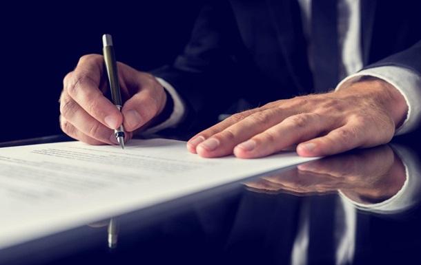 Комитет ВРУ по экологии рекомендует к голосованию карательный законопроект
