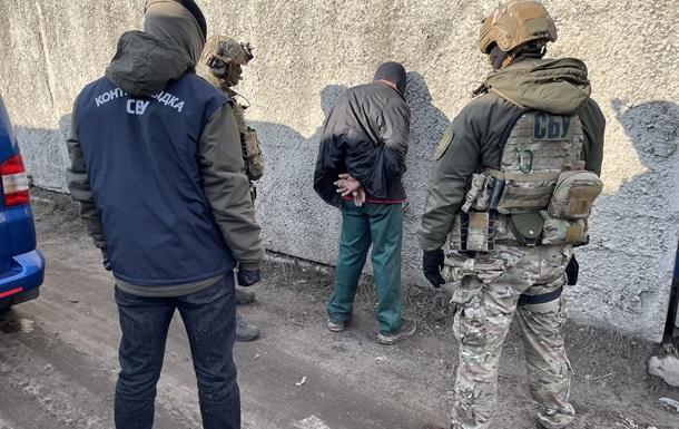 СБУ затримала в Харкові російського найманця