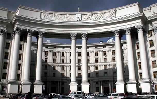 МИД назвал эскалацией план открыть офис российской партии в ОРДЛО