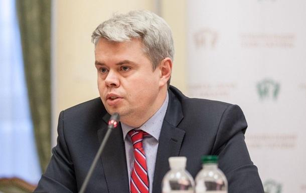 НБУ назвав наслідки відмови від програми МВФ
