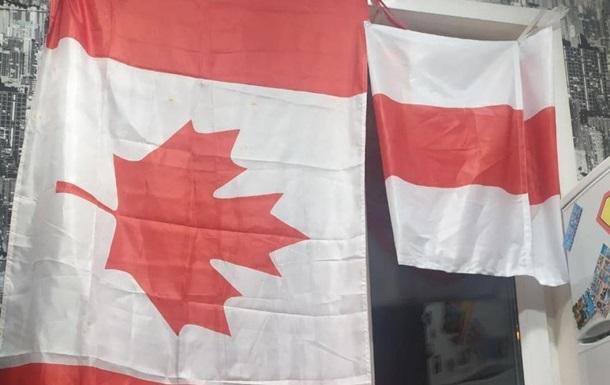 Жителя Мінська посадили на 15 діб за вивішений прапор Канади