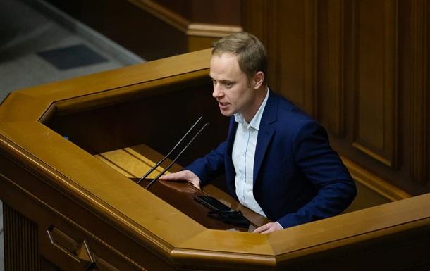 Шестерых депутатов Голоса предупредили об исключении - Юрчишин