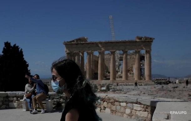 Греція відкрила кордони для ізраїльських туристів з COVID-сертифікатом