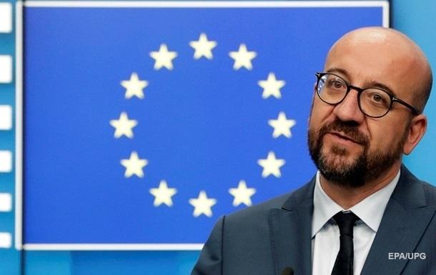 ЄС відклав перегляд відносин з Росією до наступного очного саміту