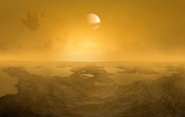 В космосе обнаружили  идеальное место  для зарождения жизни