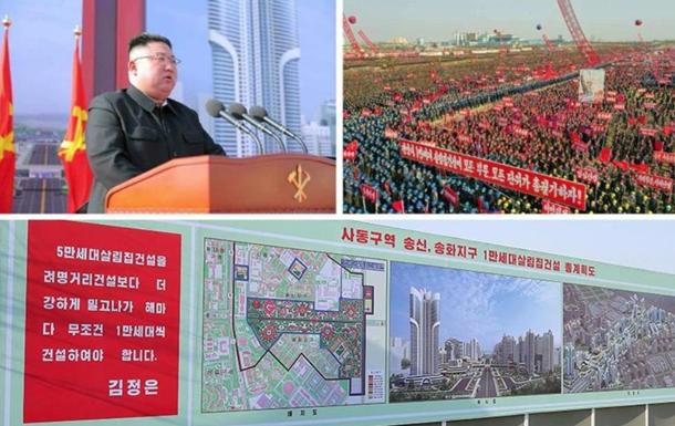 Северная Корея начинает большое строительство