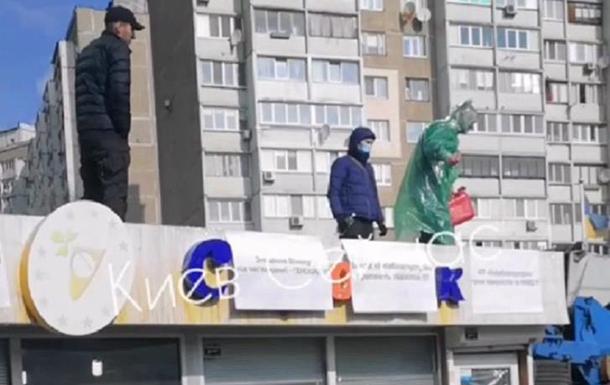 У Києві чоловік на даху кіоску погрожував самоспаленням