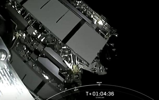 SpaceX запустила нову партію супутників Starlink