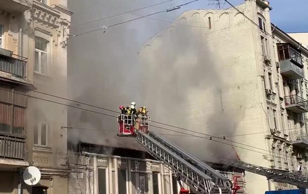 У центрі Києва горить ресторан