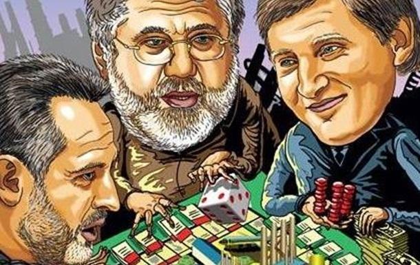 Истребить олигархов как класс?