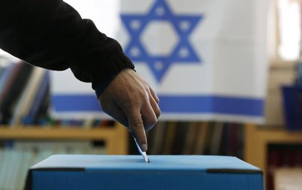 Выборы в Израиле: власть стала непривлекательной