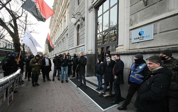 В Киеве пикетировали Нафтогаз