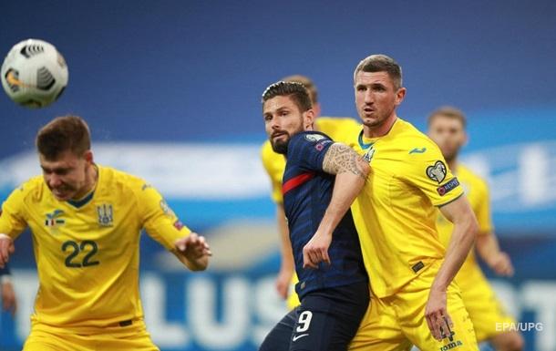 Франция - Украина 1:1. Онлайн-трансляция матча