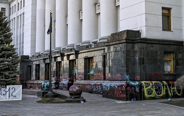 ЗМІ: Суд обрав запобіжний захід ще одному учаснику погромів під ОП
