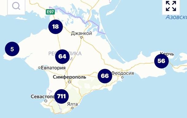 У Навального відмовилися виправити карту з  російським  Кримом