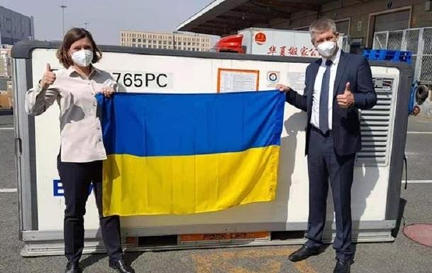 Першу партію CoronaVac відправили в Україну
