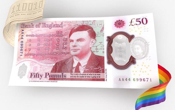 В Англії презентували нову банкноту з портретом Тюрінга
