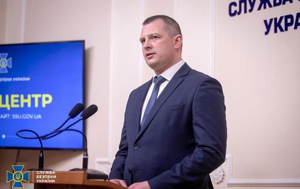 `ЧВК` Семенченко: СБУ представила дополнительные доказательства