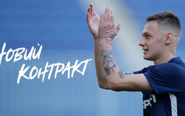 Дніпро-1 продовжив контракт з юним хавбеком