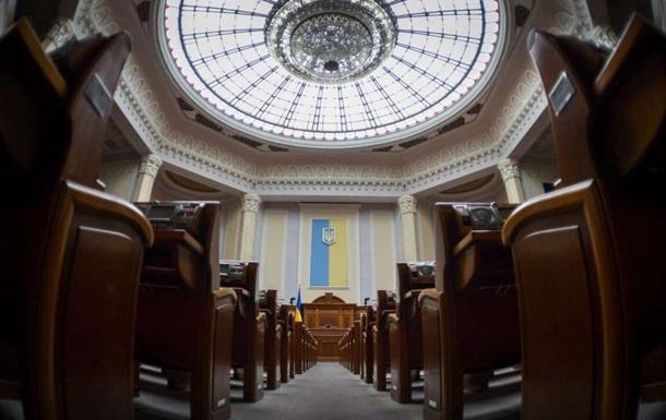 Сразу два внеочередных: для чего депутатов Рады сзывают на внеплановые заседания