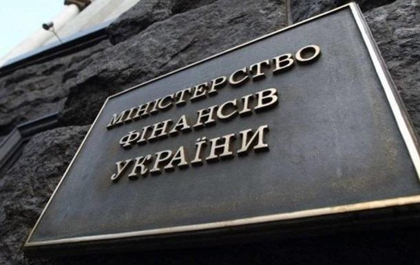 Держборг України зріс до $91,41 млрд - Мінфін