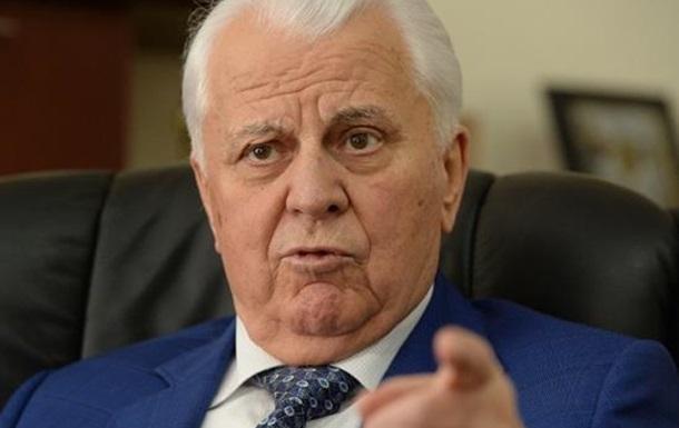 Кравчук назвав умови постачання води в Крим