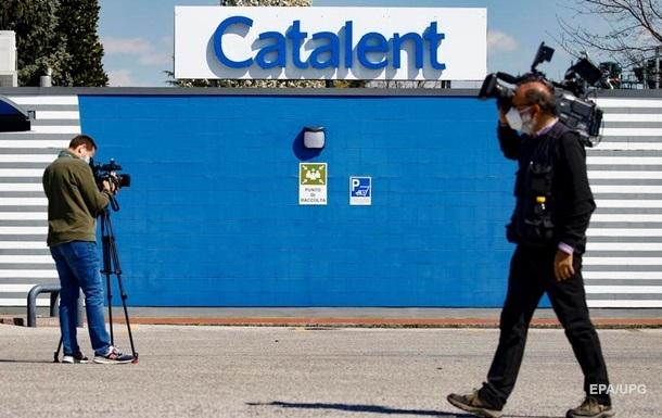 В Италии на складе нашли 29 млн доз COVID-вакцины