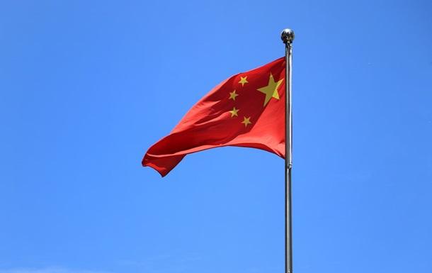Китай ввел новые санкции в отношении Британии