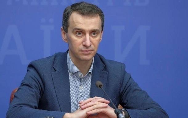 Когда украинцы начнут получать вторую дозу COVID вакцины: названы сроки