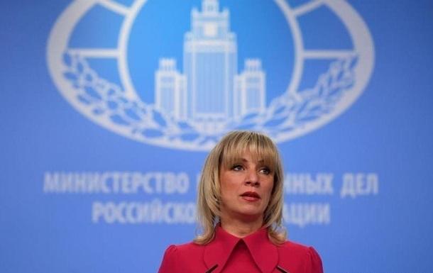 МИД РФ отреагировал на санкции Киева против росСМИ