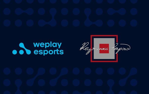 Курс Режиссура анимационного фильма в Национальном университете от WePlay Esports