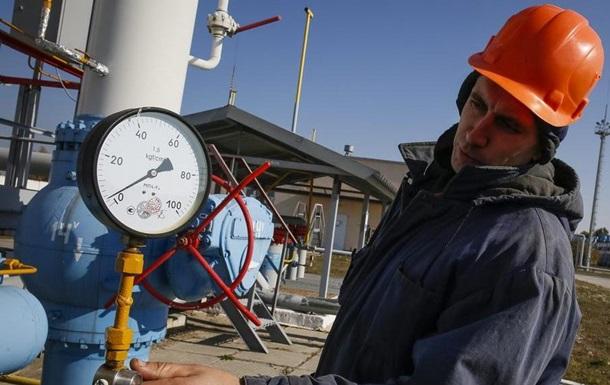 Постачальники газу опублікували квітневі тарифи