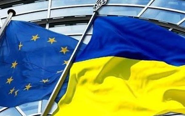 Що пов язує Україну з Євросоюзом?