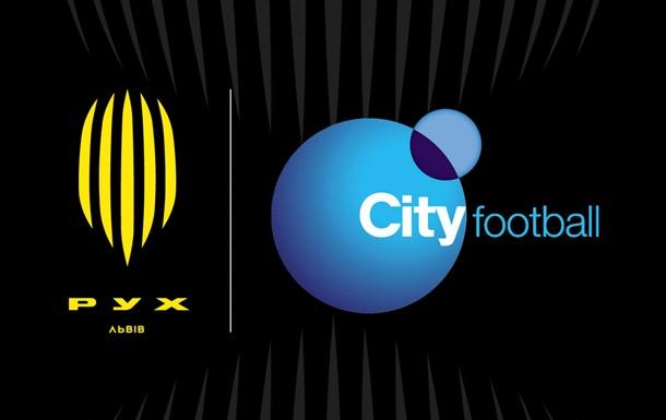 Рух заключил меморандум с компанией City Football Group, которая владеет Манчестер Сити