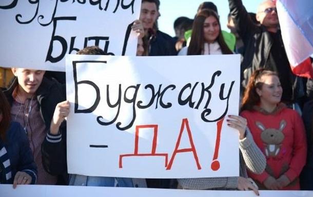 В Одессе пытаются реанимировать сепаратистский проект  Буджак