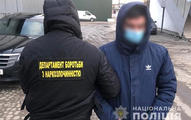 В Киеве задержан наркокурьер, получавший зарплату биткоинами