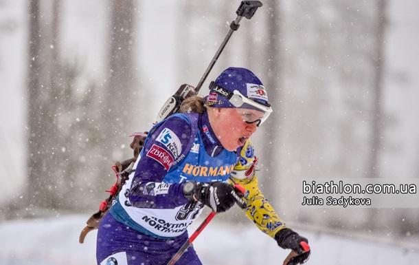 Меркушина виграла жіночий мас-старт на чемпіонаті України
