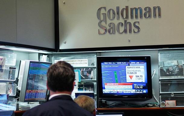 Goldman Sachs продав акції на $10,5 млрд