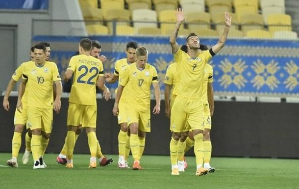 Украина - Финляндия. Онлайн-трансляция матча