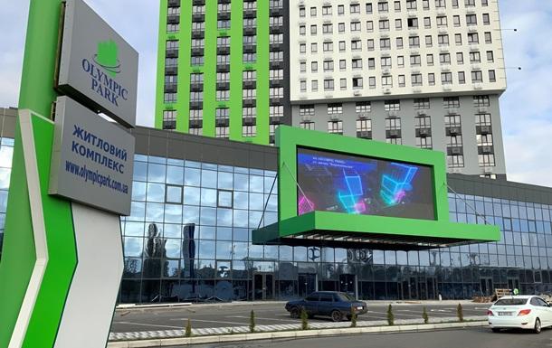 Olympic Рark – житловий комплекс від Status Group нове місце для комфортного життя в Києві