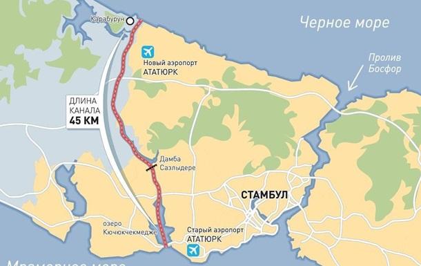 Турция одобрила план строительства второго Босфора